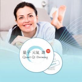 Patch énergétique Confort féminin 4 Endométriose