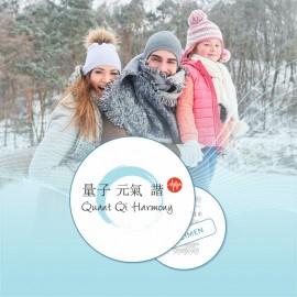 Patch Virus hivernaux – Confort Hiver 2