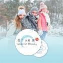 Winter Virus Patch - Winter Comfort 2