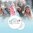 Lot de 2 Patchs : Grippe + virus hivernaux.  Confort hiver 1 et 2