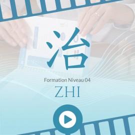 Formation Niveau 01 – Initiation